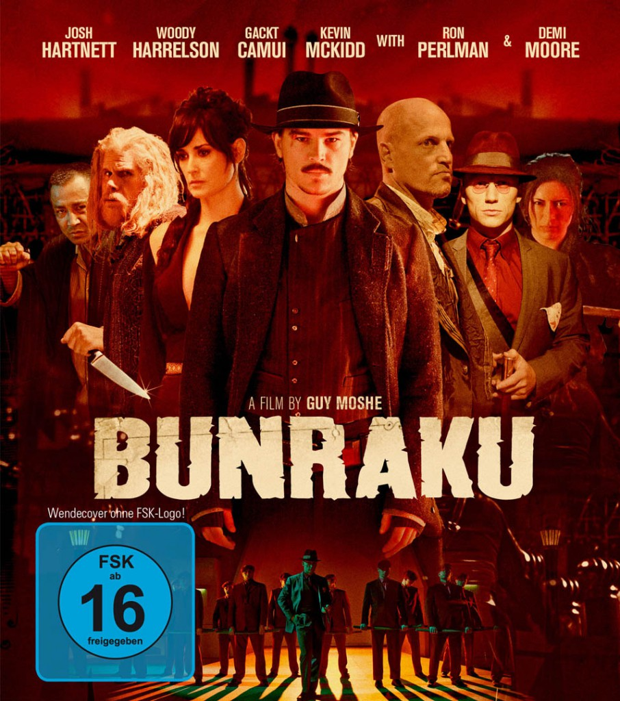 Bunraku Limited Edition